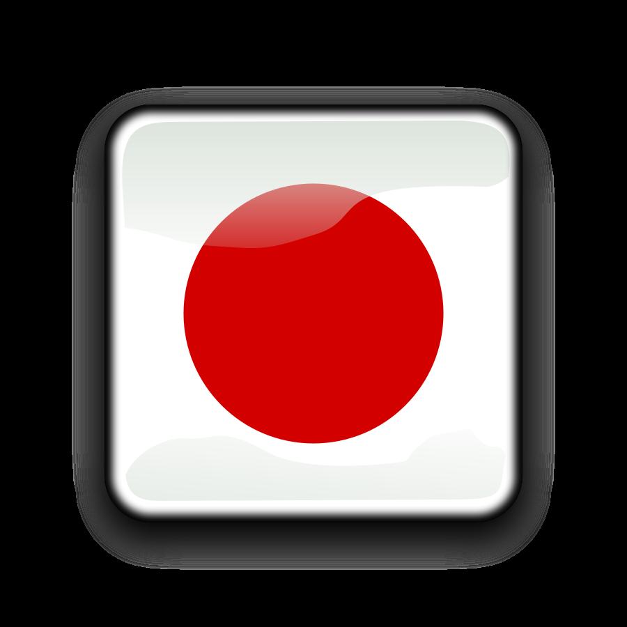 jp clipart Clipart, vector clip art online, royalty free design.