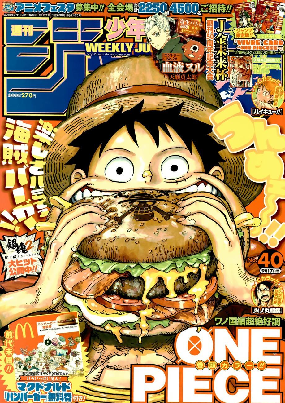 Index of /uploads/manga/one.