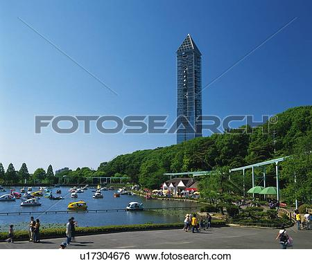 Stock Images of Higashiyama Zoo and Sky Tower, Nagoya City, Japan.