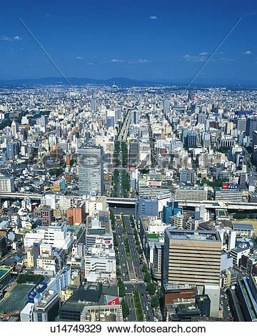 Stock Photograph of The View from JR Central Towers, Nagoya City.