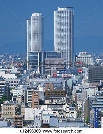 Stock Photography of JR Central Towers, Nagoya City, Japan, High.