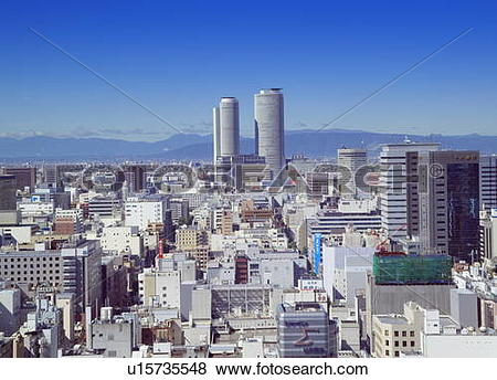 Pictures of JR Central Towers and surrounding buildings, Naka.