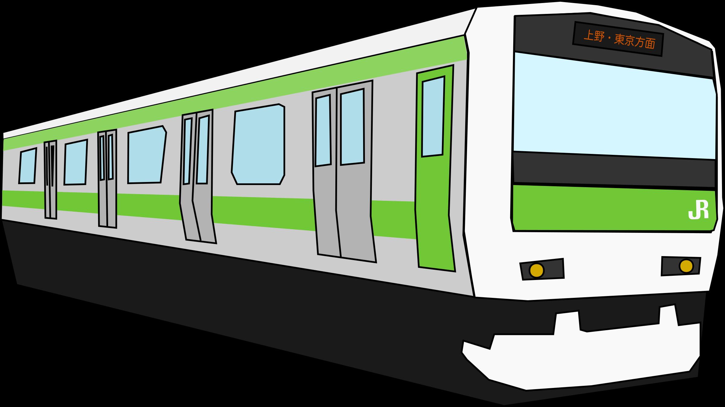 Clipart jr train.