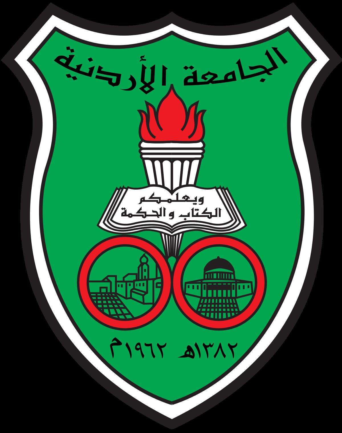 University of jordan Logos.