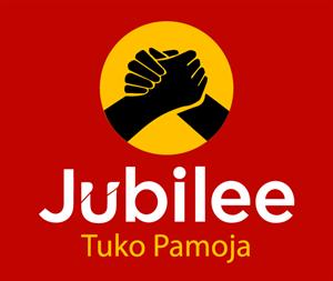Jubilee Logo Vectors Free Download.