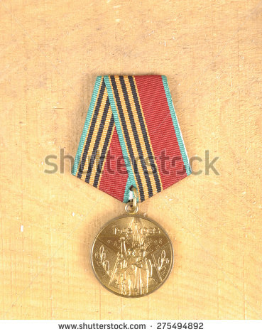 """military Medals"""" Stock Photos, Royalty."""