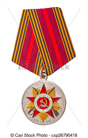 Stock Photography of Medal 70 Years of Victory in the Great.