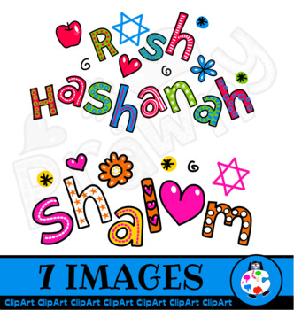 Judaic Holiday Text Title ClipArt.