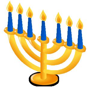 Judaism Clip Art Download.