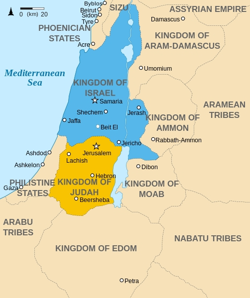 Southern Kingdom of Judah and the Northern Kingdom of Israel.