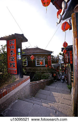 Stock Photography of Asia, Taiwan, Taipei, Jiufen, old house.