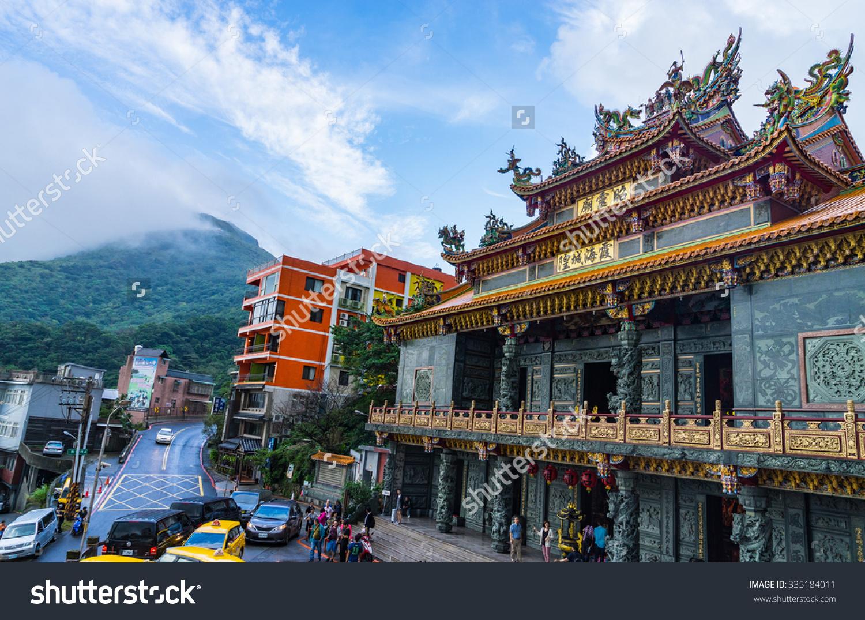 Jiufen Taiwan October 19 2015 Main Stock Photo 335184011.