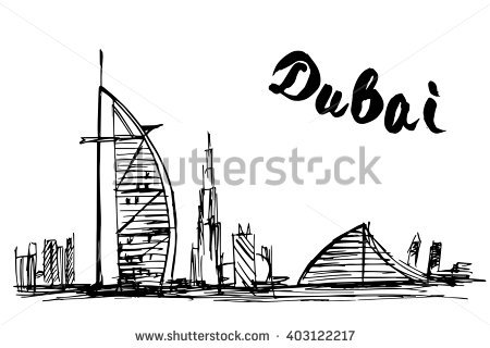 Jumeirah Stock Photos, Royalty.