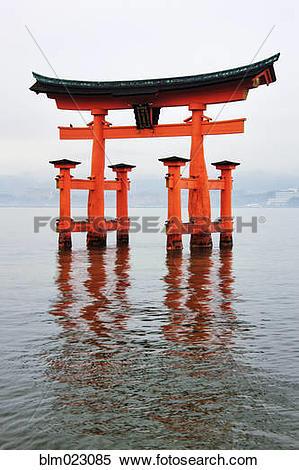 Stock Image of Gate at Itsukushima.