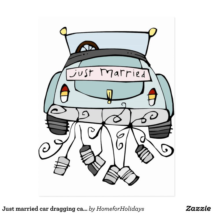 Just married auto clipart 2 » Clipart Station.