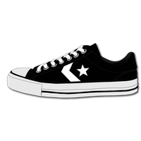 Download Shoes Free PNG photo images and clipart.