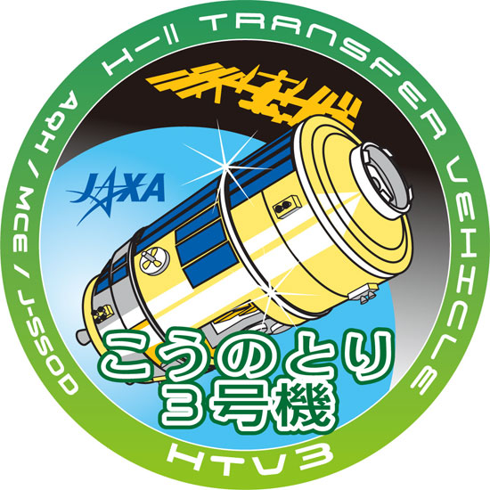 Orbiter.ch Space News: 2012.
