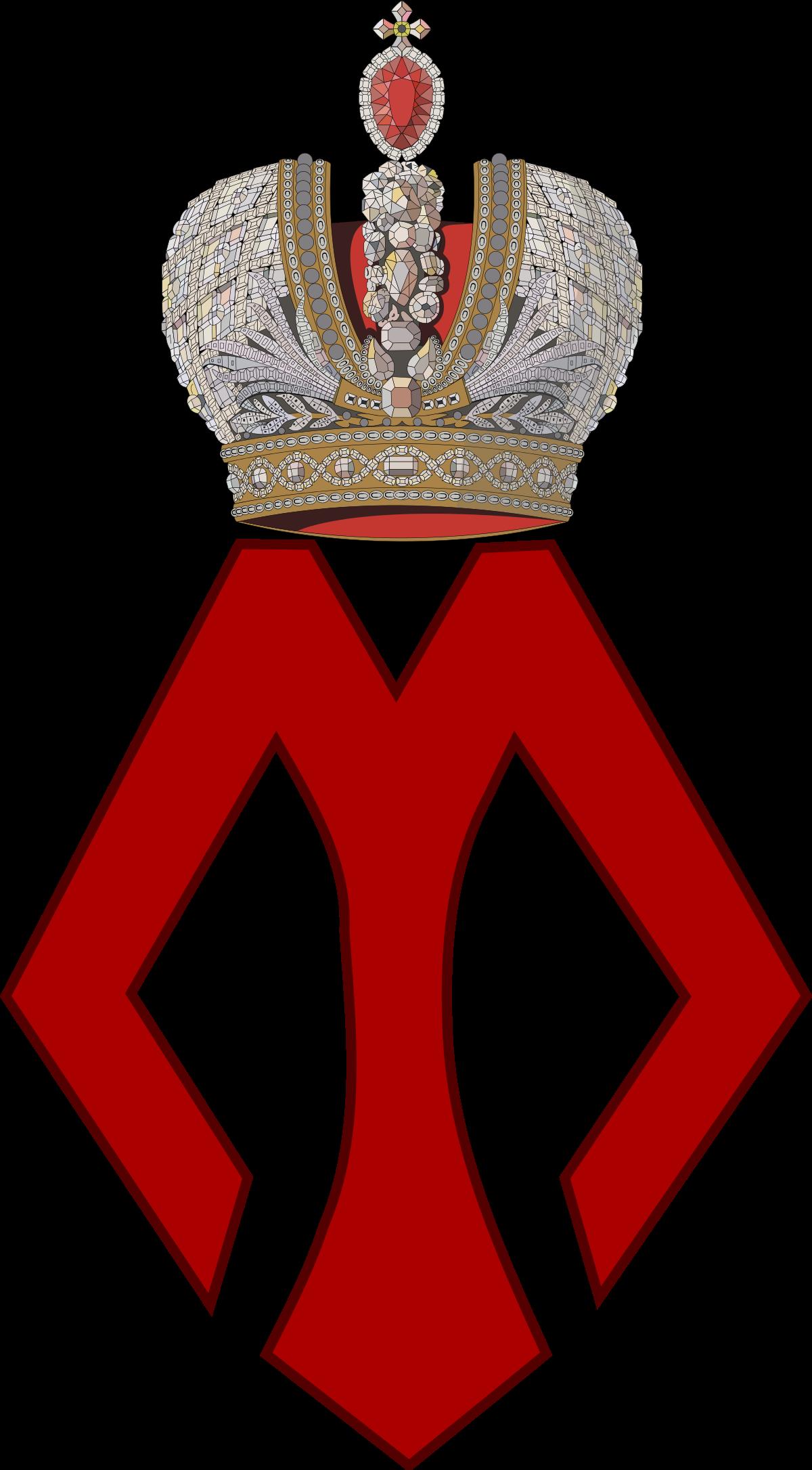 Maria Vladimirovna, Grand Duchess of Russia.