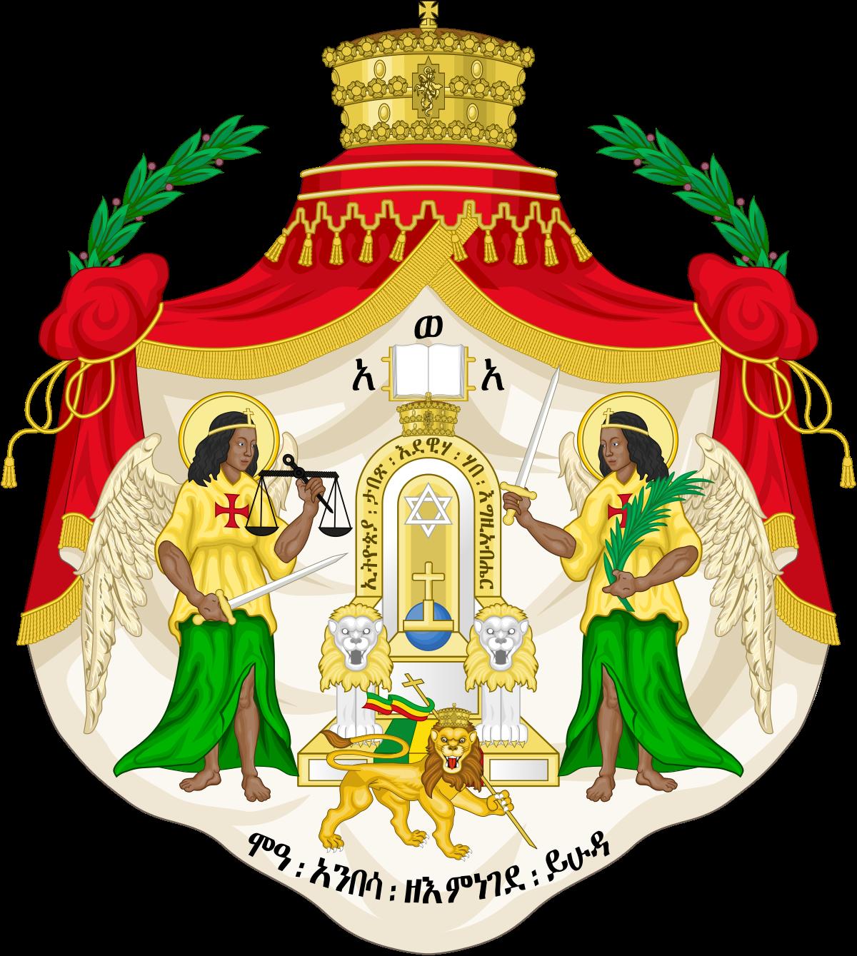Zera Yacob Amha Selassie.
