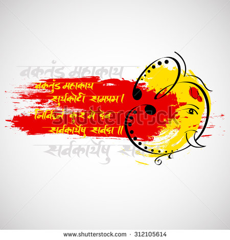Deepawali Stock Images, Royalty.