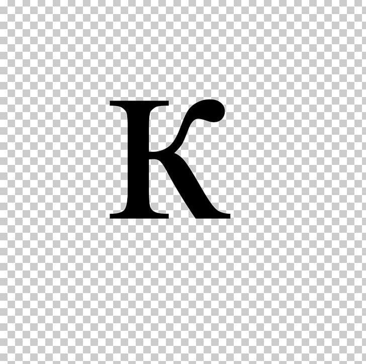 Ka Letter Cyrillic Script Vitamin K Be PNG, Clipart, Angle.