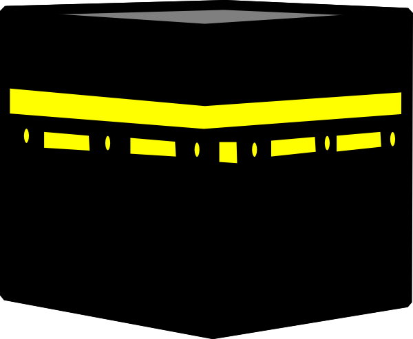 Kaaba Clip Art at Clker.com.