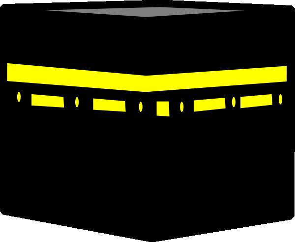 Kaaba Clip Art at Clker.com.
