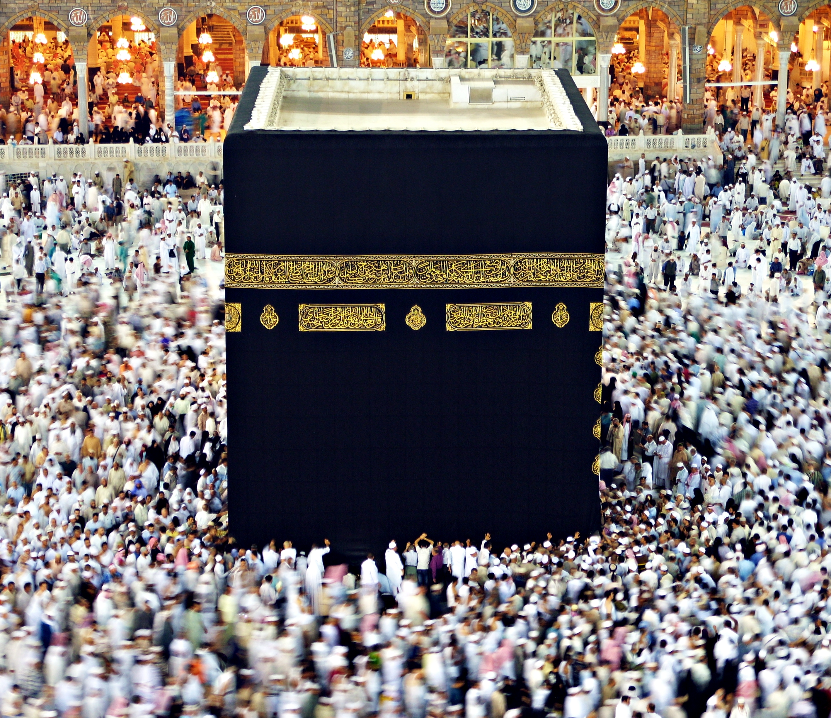File:Kaaba (1) Makkah (Mecca) (crop).png.