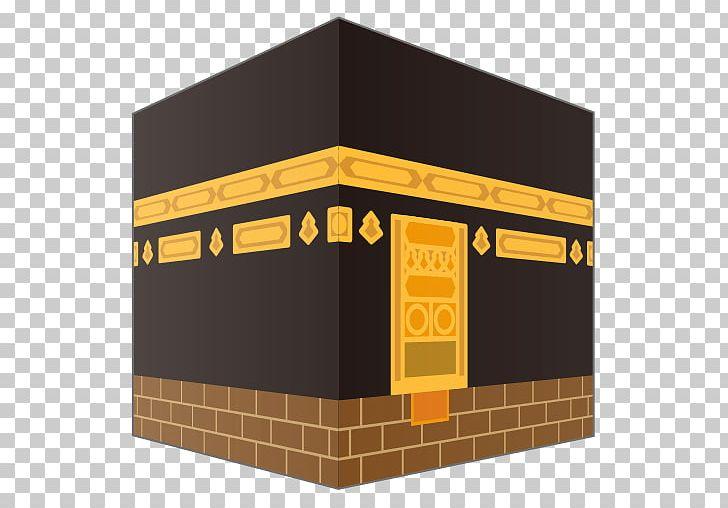 Kaaba Great Mosque Of Mecca Islam Hajj Umrah PNG, Clipart, Ali.