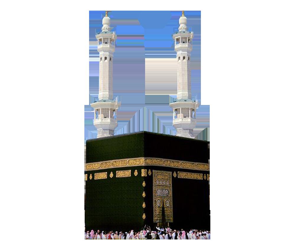 kaaba png transparent background image.