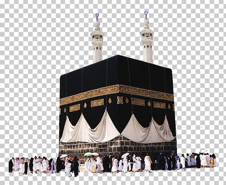 Great Mosque Of Mecca Kaaba Al.