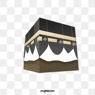 Kaaba Png, Vector, PSD, and Clipart With Transparent Background for.