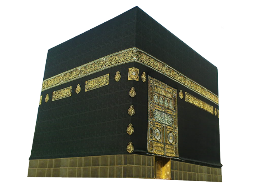 Download Kaaba png images background png.