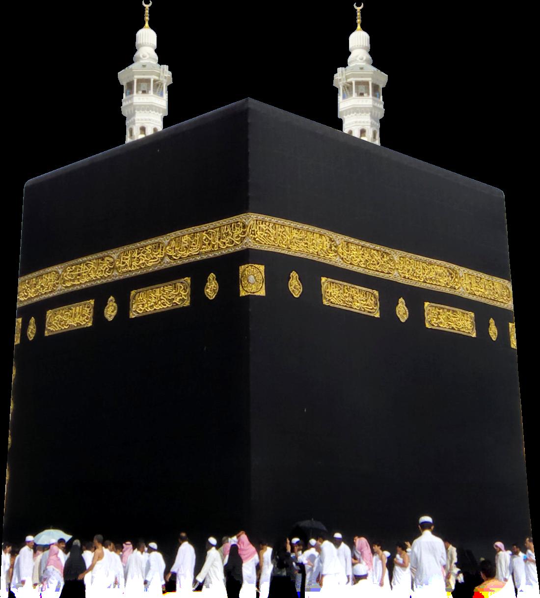Khana Kaaba PNG by Kashif Mir.