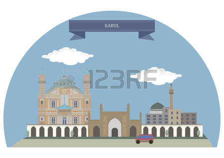 Islamic Republic Of Afghanistan Stock Vector Illustration And.