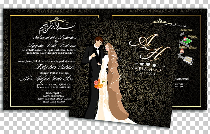 Wedding invitation Marriage Bride Post Cards Kad kahwin.