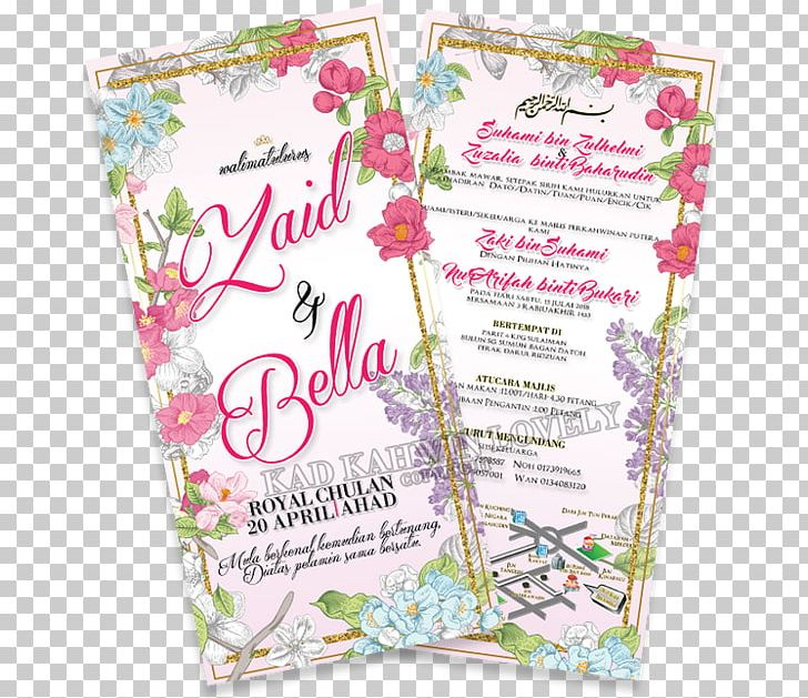 Wedding Invitation Marriage Post Cards Kad Kahwin Lovely Color PNG.