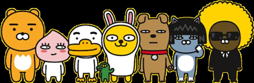 Kakao Friends Transparent Clipart Free Download Ya Logo.