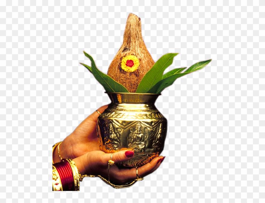 Kalash Png Clipart (#225342).