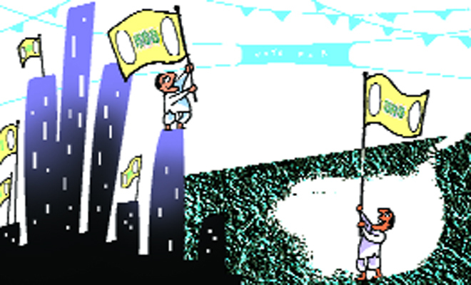 In Karnataka race of millionaires,real estate ahead of mining.