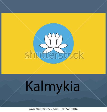 Kalmyk Stock Vectors & Vector Clip Art.