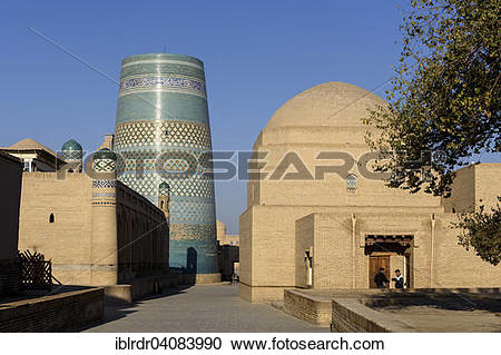Stock Photography of Kalta Minor minaret in the old city historic.