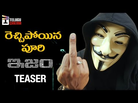 Nandamuri Kalyanram A Film By Puri Jagannadh Isam Treaser.
