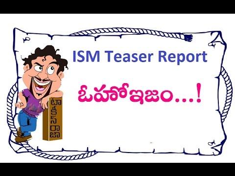 ISM Telugu Movie Teaser Report.