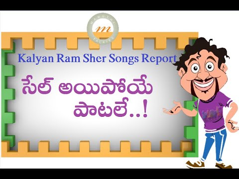 Sher Movie Audio Songs Report.