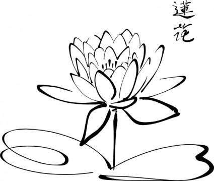 Lotus Clip Art Download.