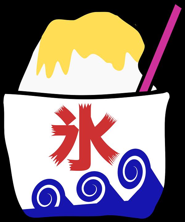 Gambar vektor gratis: Budaya, Makanan, Jepang, Es Serut.