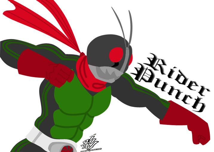 Kamen Rider Clipart.