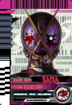 Kamen Rider Skull Clipart.
