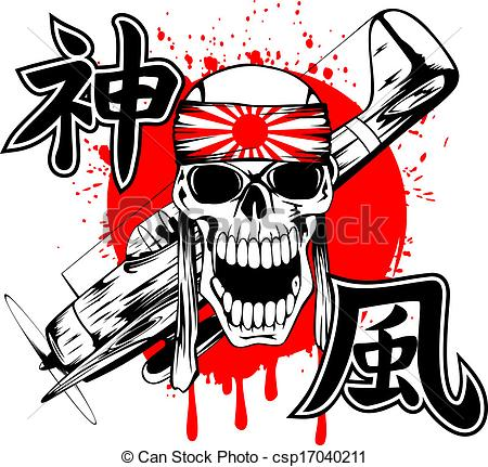 Vector Clip Art of kamikaze and plane.